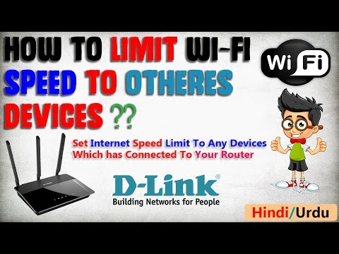 How To Limit WiFi Speed To Other Devices   D-Link DIR-816   In Hindi/Urdu  