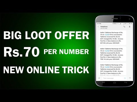 Big loot Offer !! Rs.70 Recharge per Number !! New Online trick 2018 !! Earn Money Online !!