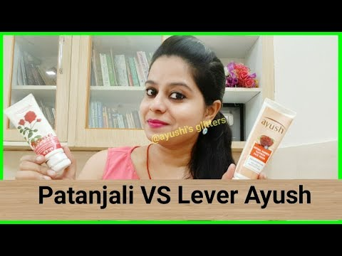 कौन है बेहतर - Patanjali OR Lever Ayush ? | Honest Review