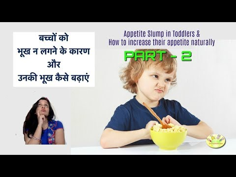 Appetite slump in toddlers(Part 2), What to do if child does not want to eat?