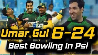 Umar Gul Best Bowling 6 Wickets in PSL | Multan Sultans Vs Quetta Gladiators | HBL PSL 2018