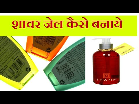 Shower gel making || new business idea