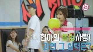 [Hyuna X19] 冒險家_X11
