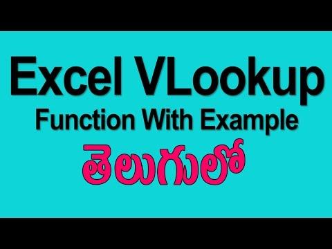 Excel VLookup Function with Example Tutorial in Telugu | Excel Practice(LEARN COMPUTER TELUGU)