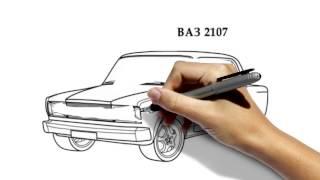 Как нарисовать машину, ВАЗ 2107  Подпишись на наш канал Ютуб http://www.youtube.com/c/detimoi  http://gordrich.com/videopozdravlenia/  Научиться делать такие же видео (бесплатный курс с наборами картинок)  https://www.youtube.com/playlist?list=PLiiRHgdrnpH421D4gD7Bqrk-hxhHkq-VD  Секреты рисованного видео ( уроки)  Заказать рисованное продающее видео для продвижения своих товаров, услуг, сайтов или поздравления друзьям и коллегам можно по адресу rita_ori@mail.ru или по скайпу rita_ori  http://vk.com/margarita_gordienko  добовляйтесь в друзья