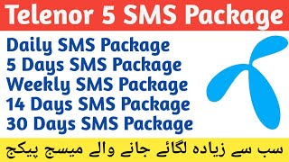 Telenor 5 Best New SMS Packages |SMS Package Telenor|Telenor Message Package|