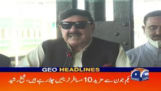 Geo Headlines 05 PM | 29th May 2020