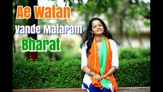 Ae Watan I Raazi I Sunidhi Chauhan I Vande Mataram I Bharat Ft. Shivangi Kelut  , Rahul Sharma