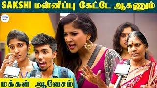 மக்களை எப்படி நாய்னு சொல்லலாம்? - People Blasts Sakshi | Sherin | Vanitha | Kavin | LittleTalks