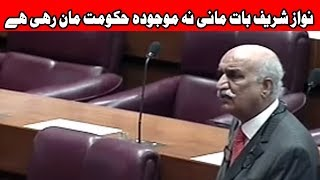 Opposition leader Khursheed Shah expresses views in NA | 24 News HD
