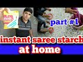 How to apply revive  instant starch at home complete prosses in hindi.(part #1)