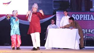 Comedy  Play by School Kids