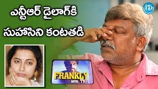 Suhasini Cried After Listening To Ntr