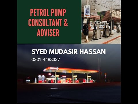 How To Build or make a new Petrol Pump Fusibility Report and Demo