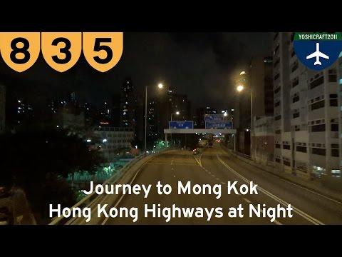 (4-3) Journey to Mong Kok - Hong Kong Highways at Night