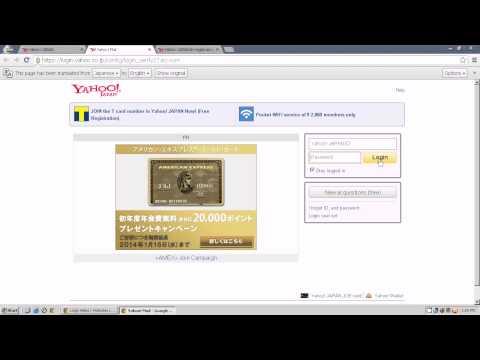 yahoo japan | www.yahoo.co.jp login