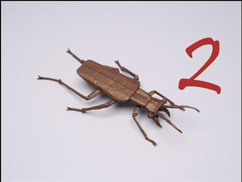 Salt Creek Tiger Beetle by Robert J. Lang (TUTORIAL) Part 2