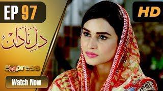 Pakistani Drama | Dil e Nadaan - Episode 97 | Express Entertainment Dramas | Abid Ali, Zaheen Tahir