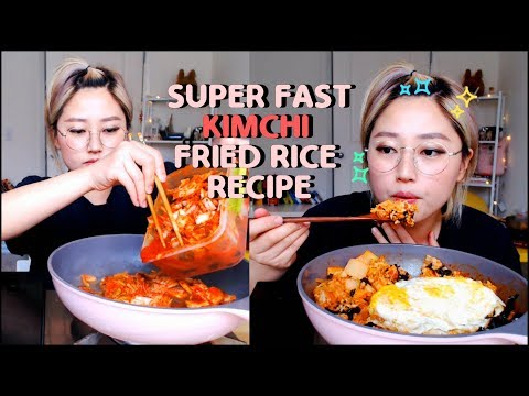 Ham Kimchi Fried Rice Cooking Mukbang | KEEMI★