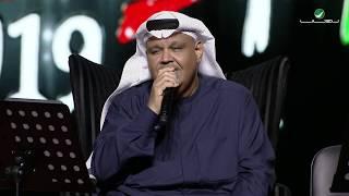 Nabeel Shuail ... Wesh Mesawe |  نبيل شعيل ... وش مسوي - فبراير الكويت 2019
