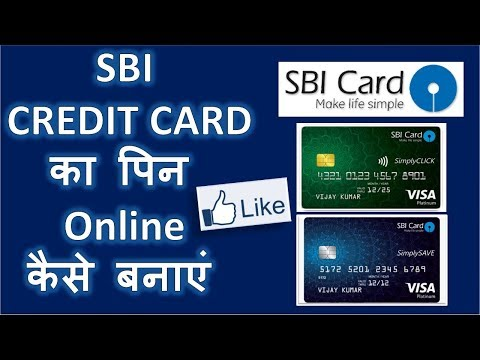 How to Create SBI Credit Card Pin Online , How to Register Sbi Credit Card Online