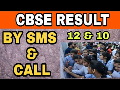 GET YOUR CBSE RESULT BY SMS OR CALL | CBSE 2018 RESULT BY CALL OR SMS