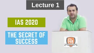 IAS 2020 - Comprehensive Preparation Strategy - How to