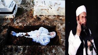 Sultan Mahmud Ghaznivi Ka Qabr(Grave) Me Hal - {Amazing} Bayan By Maulana Tariq Jameel