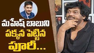 Puri Jagannadh About Heroes   Jr NTR   Allu Arjun   Pawan Kalyan   Prabhas   NTV