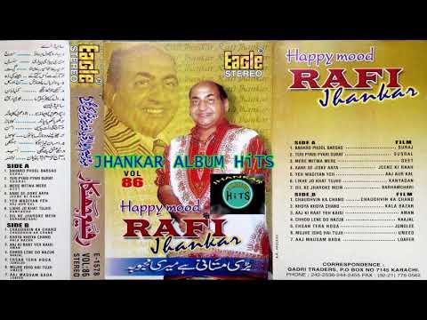 Xxx Mp4 Rafi Songs With EAGLE Jhankar 80 39 S SOngs 3gp Sex