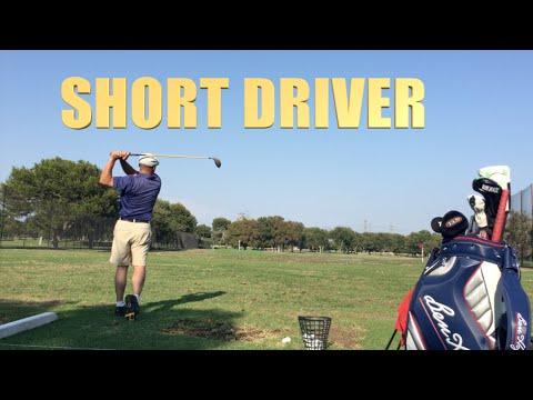Short Driver