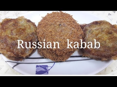 RUSSIAN KABAB RECIPE/how to make russian cutlets (Ramadan special)English subtitle