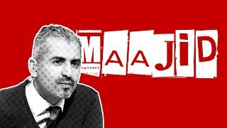 Maajid on why the Brexit division must stop
