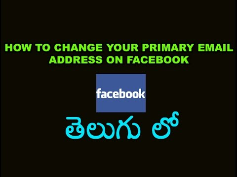 How to Change Your Primary Email Address on Facebook Telugu