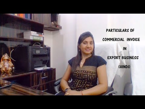 E -3|COMMERCIAL INVOICE IN EXPORT DOCUMENTATION|HINDI