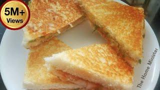 सुबह का नाश्ता हो या बच्चो का टिफ़िन मात्र ५ मिनट में तैयार नाश्ता | Aloo Sandwich | Quick Breakfast