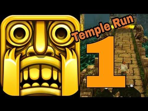 Xxx Mp4 100 Million Downloaded Temple Run 1 गेम डाउनलोड करें 3gp Sex