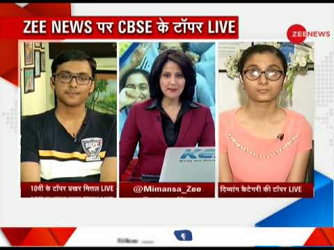 CBSE class Xth results: In exclusive conversation with toppers Prakhar Mittal, Sanya Gandhi