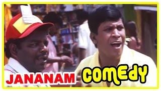 Download Jananam Comedy Scenes | Vadivelu hilarious Comedy scenes | Vadivelu best Comedy Scenes |Tamil Comedy Video