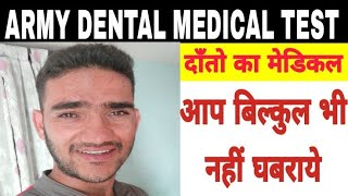 SSC GD MEDICAL Private Part Checking से लेकर TRAINING
