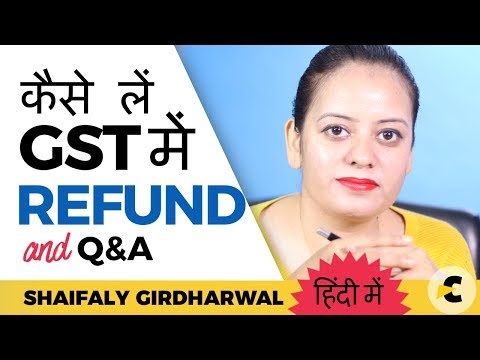 How to claim manual refund in GST by Shaifaly Girdharwal