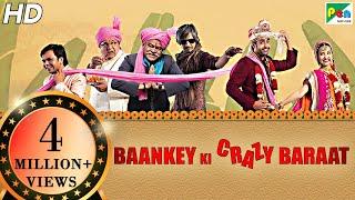 Baankey Ki Crazy Baraat | Full HD Movie | Rajpal Yadav, Sanjay Mishra, Vijay Raaz, Tia Bajpai