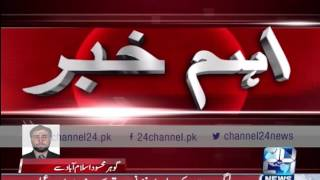 24 Breaking : Pakistan and Afghanistan torkham border closed