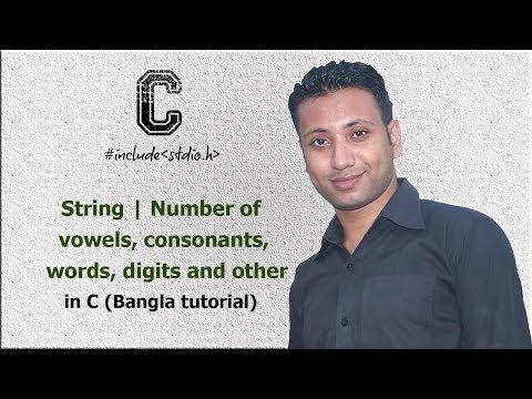 C programming Bangla Tutorial 5.204 : String | Number of vowels, consonants, words, digits and other