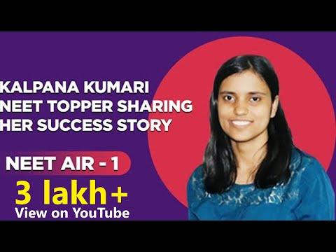 AIR-01-NEET 2018 | Kalpana Kumari NEET Topper Sharing Her Success  Story | Talk & Interview