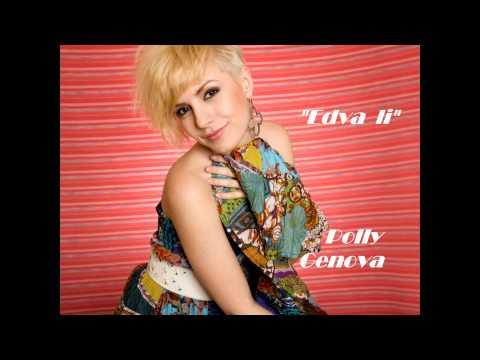 EDVA LI ( Едва ли ) - Polly Genova (Поли Генова)