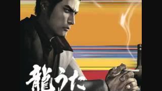 龍が如くof The End 特典cd 02. Machinegun Kiss【高音質・full】