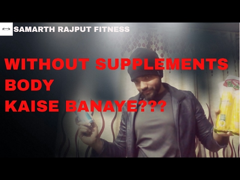 HOW TO MAKE YOUR DREAM BODY WITHOUT SUPPLEMENTS? (HINDI) || NATURAL INDIAN AESTHETICS