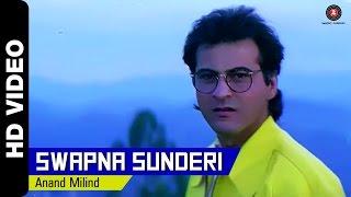 Swapna Sunderi Full Video | Mere Sapno Ki Rani (1997) | Sanjay Kapoor & Urmila Matondkar