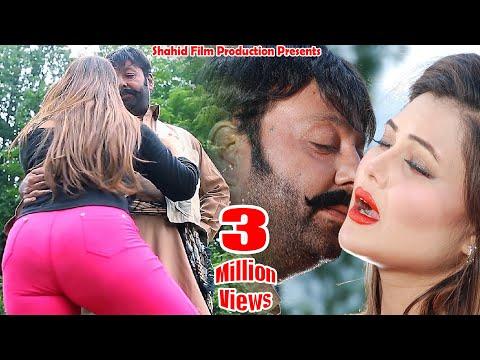 Shahid Khan, Jiya Butt, Sitara Younas - Pashto HD film RAJJA song Mina Free Warkawom   Full HD 1080p